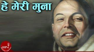 Muna Madan - Laxmi Prasad Devkota ko