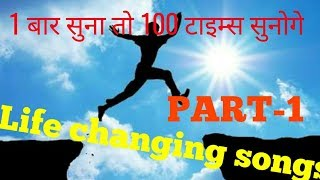 Download Lagu Inspirational Hindi Songs for Indian Entrepreneur|for students| by BMK creation PART-1 Mp3