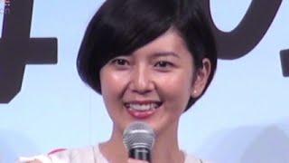 Nonton 菊池亜希子、立ちこぎに自信!田舎育ちなので山ひとつ軽い Film Subtitle Indonesia Streaming Movie Download