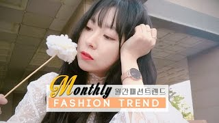 My Favorite KOREAN Online FASHION Stores(oversea shipping) + Concert Tickets Giveaway