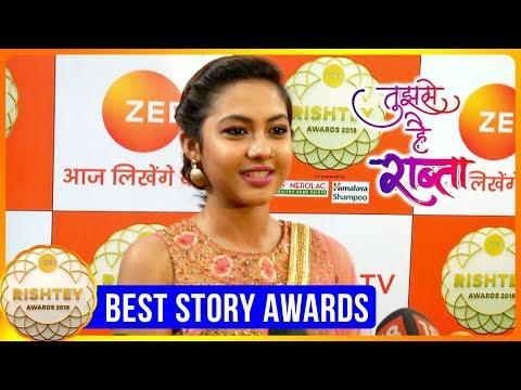Reem Shaikh Will Be Disappointed If Tujhse Hai Raa