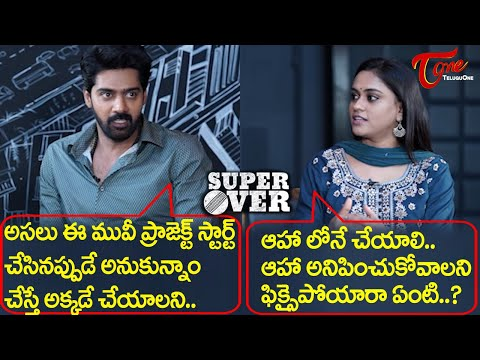 Naveen Chandra Comments About Aha | Super Over team interview | Sudheer Varma | TeluguOne Cinema