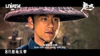 Nonton           Call Of Heroes           I                 Film Subtitle Indonesia Streaming Movie Download