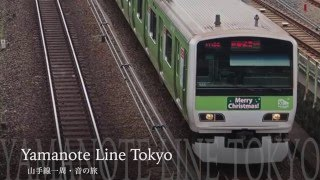 Download Lagu 山手線一周・音の旅 ( Yamanote Line Tokyo / Soundscape ) Mp3