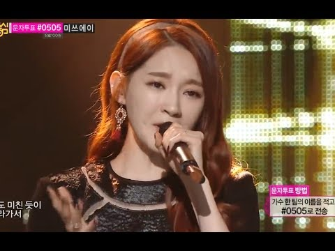davichi - Music core 20131123 DAVICHI - Letter, 다비치 - 편지, [DAVICHI CODE] Title ▷Show Music Core Official Facebook Page - https://www.facebook.com/mbcmusiccore.