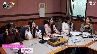 Download Lagu [KFM 경기방송] 원앤비(1NB) - 쉽지않아 Mp3