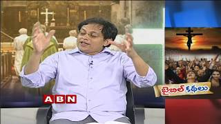 Video Babu Gogineni Over Ilayaraja Comments On Jesus Christ's Resurrection | Part 1 | ABN Discussion MP3, 3GP, MP4, WEBM, AVI, FLV April 2018