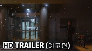 Nonton Ya Gan Bi Haeng   Night Flight Official Trailer  2014  Hd Film Subtitle Indonesia Streaming Movie Download