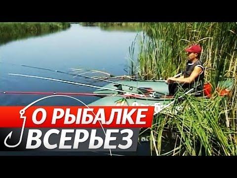 все передачи и видео о рыбалке
