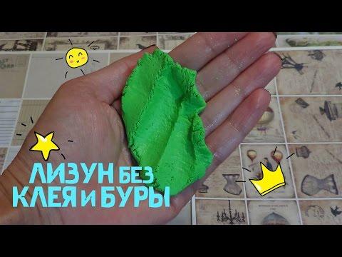 Как сделать лизун из бумаги