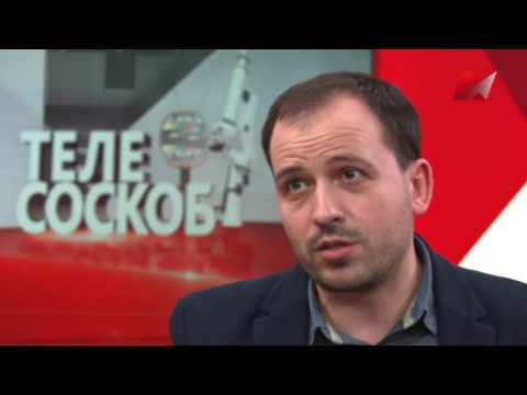 Красная линия. Телесоскоб от 21.04.2017. Константин Сёмин.