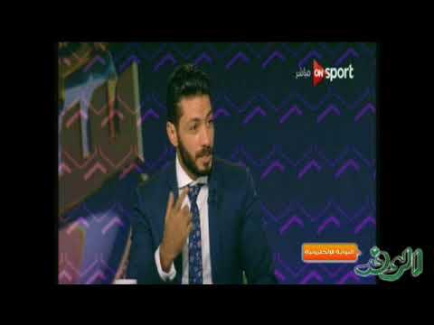 العرب اليوم - شاهد: شريف عبد الفضيل يوجّه رسالة نارية لنادي الزمالك