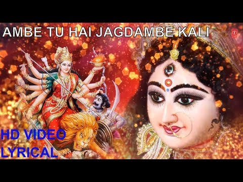 Video Ambe Tu Hai Jagdambe Kali with Lyrics FULL VIDEO Narendra Chanchal I LYRICAL download in MP3, 3GP, MP4, WEBM, AVI, FLV January 2017