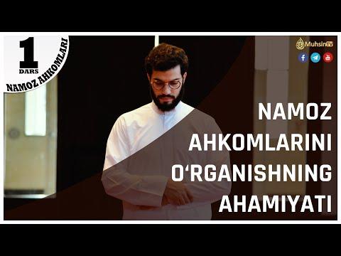 1-dars: Namoz ahkomlarini o'rganishning ahamiyati | Ustoz Yusuf Davron