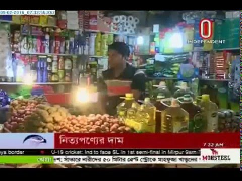 Daily essentials' prices still unchanged in local market (09-02-16)