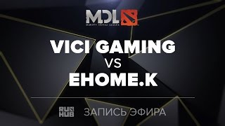 Vici Gaming vs EHOME.K, MDL CN Quals, game 2 [Jam]
