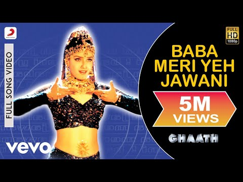 Video Baba Meri Yeh Jawani - Ghaath | Irrfan Khan | Raveena Tandon download in MP3, 3GP, MP4, WEBM, AVI, FLV January 2017