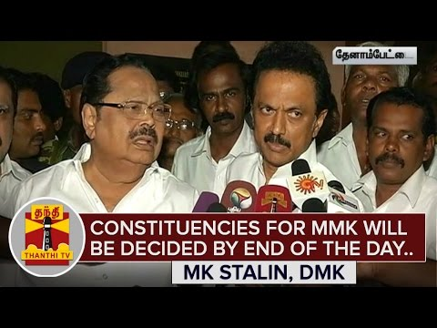 Constituencies-for-MMK-will-be-decided-by-End-of-the-Day--MK-Stalin-Thanthi-TV