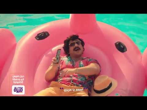 """أحمد مكي بأكثر من شخصية في إعلان """"ميزة"""""""