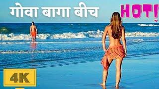 Baga India  city pictures gallery : Goa Hot Baga Beach in 4K - New Year 2016 - ГОА БАГА БЕАЧ