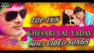 Khesari Lal Yadav - Holi Special Video Songs Jukebox