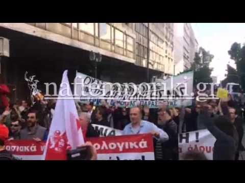 Διαμαρτυρία συμβασιούχων των δήμων έξω από το υπουργείο Εργασίας