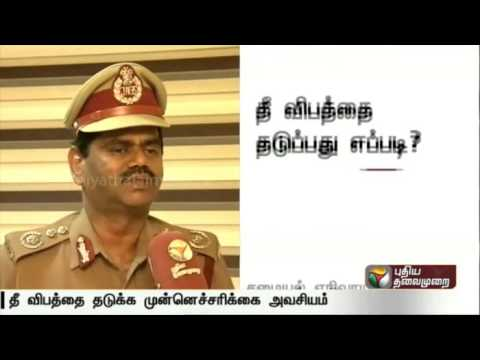 Fire-and-Rescue-Joint-Director-talks-about-how-to-prevent-fire-accidents-in-Summer