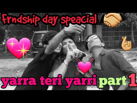 ||Frndship Day Special || Yarra Teri Yarri Part :-1 || Video By :-Gbss Ke Dhakad Dost ||