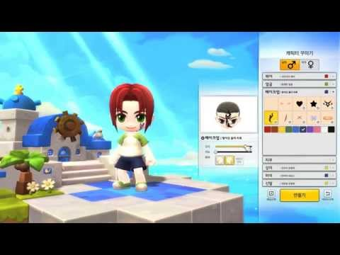 character - Video originally uploaded by Pia of insoya.com on tv팟. The alpha test will commence on September 17th, but alpha testers can now already download the client, install it and create a character....