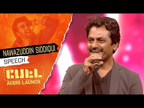 Nawazudin Siddique's Speech | PETTA Audio Launch