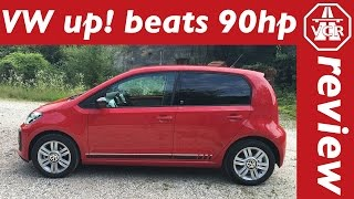 2016 Volkswagen VW up! beats 90hp - In-Depth Review, FULL Test, Test Drive by Video Car Review