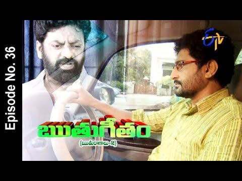 Ruthugeetham (Ruthuragalu-2) | 13th November 2017 | Full Episode No 36