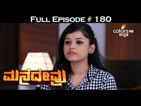 Mane Devru - 18th October 2016 - ಮನೆದೇವ್ರು - Full Episode
