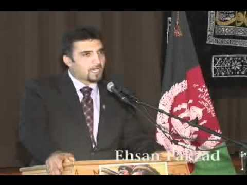 Ahmed Shah Massoud Day