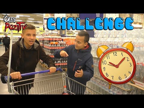 Квест челлендж за 10 минут Олег и Саша делают покупки в супермаркете CHALLENGE in 10 minutes