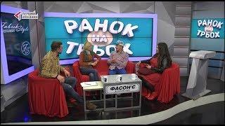 12.02.2018. Гість: Ірена Томаш – власниця весільної агенції