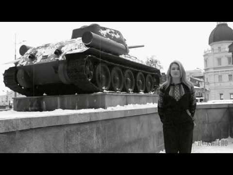 Харьковские девчонки: Ах война, что ж ты сделала, подлая...