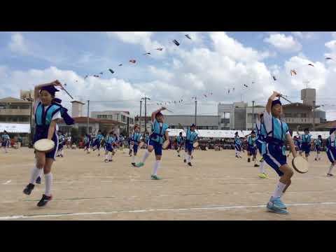天久小学校 エイサー 5年生 2017