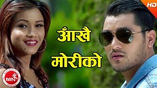 Aakhai Moriko - Aarati Khadka & Shreekrishna Chhetri Ft. Chakra & Puja