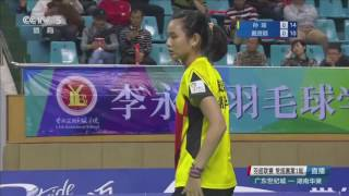 Video 2016-17CBSL 1206孫瑜 Sun Yu vs Tai Tzu Ying 戴資穎 MP3, 3GP, MP4, WEBM, AVI, FLV Mei 2018