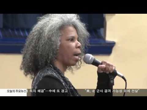 노숙자 쉼터 설치, 지역 주민 반발 4.11.17 KBS America News