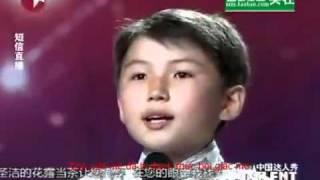 người Mẹ trong Mơ phụ đề Việt, tiếng hát người Mông Cổ