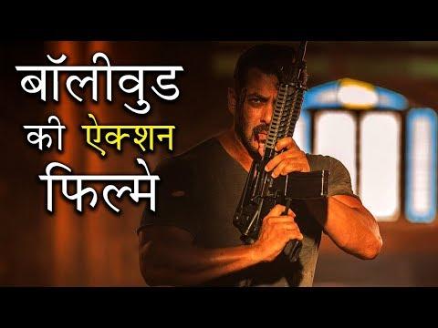Top 5 Bollywood Action Movies of 2017 (Hindi)