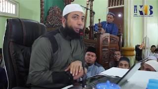 Video Tabligh Akbar Batam - Inilah Rasulullah shallallahu 'alaihi wasallam MP3, 3GP, MP4, WEBM, AVI, FLV Desember 2018