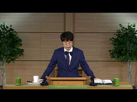 2021년 10월 13일 수요성서아카데미