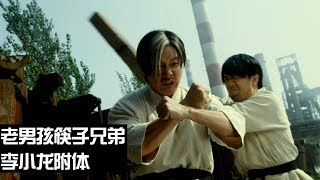 Nonton [ Movie Trailer ]《老男孩之猛龙过江》 精彩预告 Trai Già: Mãnh Long Quá Giang Film Subtitle Indonesia Streaming Movie Download