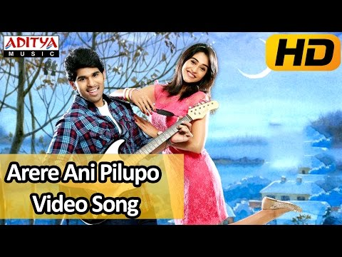 Arere Ani Pilupo Song || Kotha Janta Video Songs || Allu Sirish, Regina Cassandra