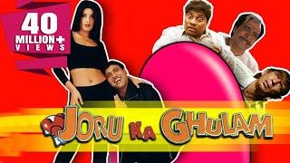 Video Joru Ka Ghulam (2000) Full Bollywood Hindi Comedy Movie | Govinda, Twinkle Khanna, Kader Khan MP3, 3GP, MP4, WEBM, AVI, FLV November 2018
