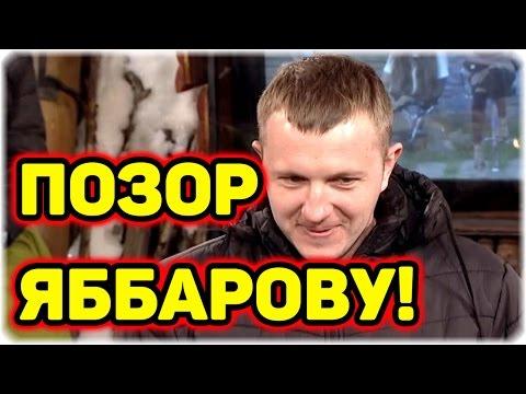 ДОМ 2 НОВОСТИ Эфир 11 января 2017 (11.01.2017) - DomaVideo.Ru