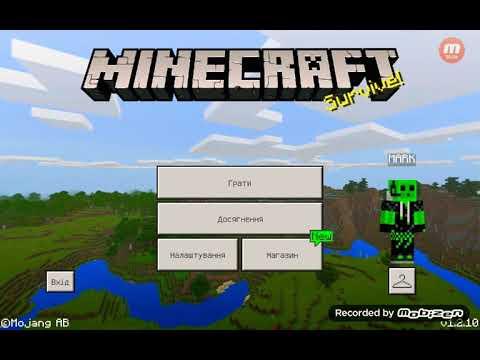 Minecraft ukraine